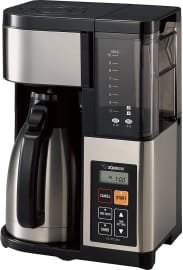 The 10 Best Thermal Coffee Makers 2020
