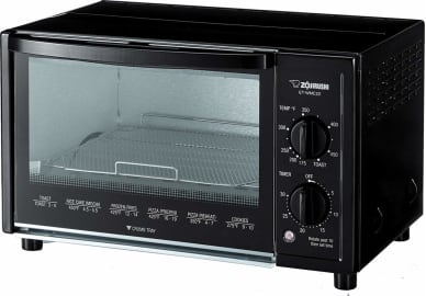 The 10 Best Toaster Ovens 2020