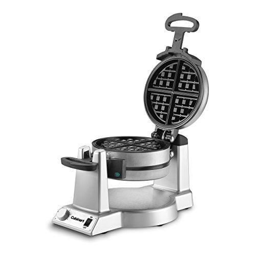 Top 10 Best Cuisinart Electronic Gifts 2021